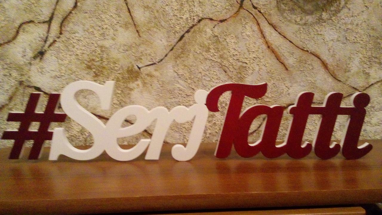 Объемные буквы на торжество .Ваш #хэштег.