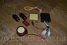 Сигналізація з дистанційним пуском і автономним живленням для мото, скутера. (Варіант 1)