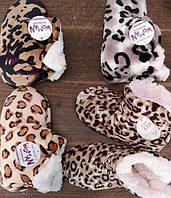 Тапочки- на меховой подкладке для девочек оптом, Mr.pamut, размеры 35/38-38/41, арт. Mp  8615, фото 1