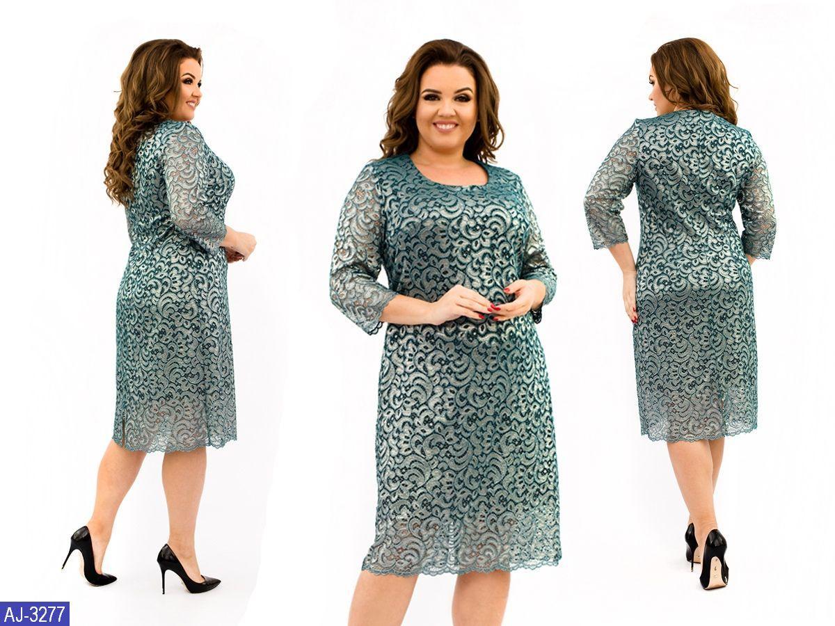 053871383ec Женское платье гипюр с напылением серебра+подкладка трикотажная размеры   52