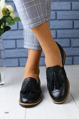 Женские кожаные туфли с кисточкой 37