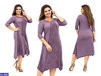 Женское платье для полных женщин раз.  56,58,60,62,64,66