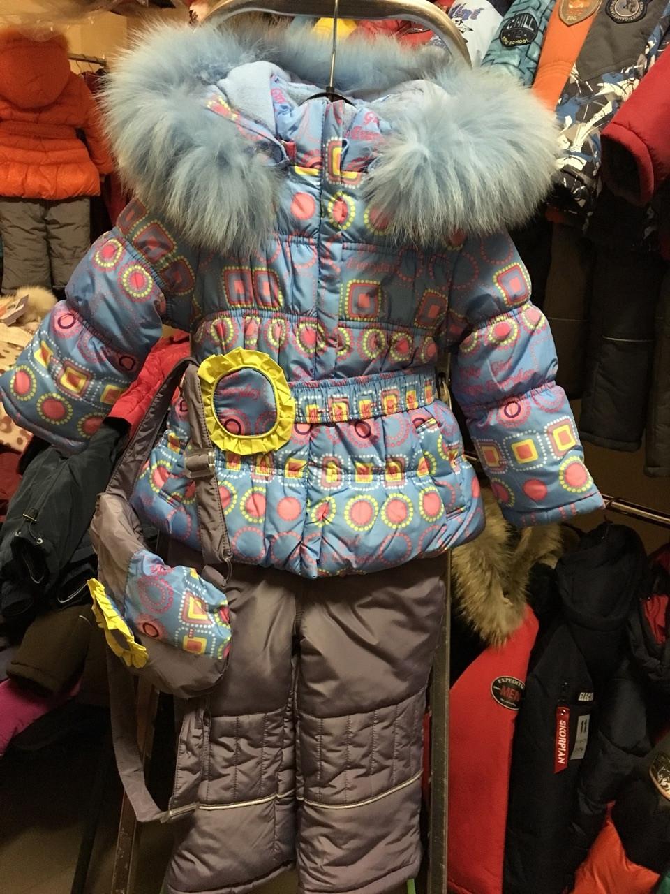 Детский зимний комплект для девочки с рюкзаком Кико  3355, на рост 80-104