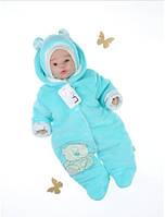 """Комбинезон для новорожденных """"Стиляжка"""" на выписку из роддома. Бирюзовый, фото 1"""