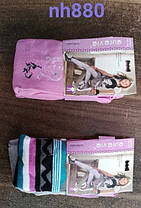 Колготки хлопковые для девочек, Aura.Via, размеры 134/140-158/164. арт. NH-880