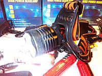 Фонарь Bailong Police BL 2188/8021 T6 налобный с увеличенной линзой