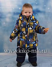 Дитячий зимовий комбінезон для хлопчика KIKO 4614, 110-128, фото 2