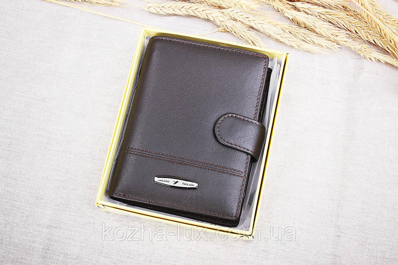 Портмоне мужское кожаное тёмно-коричневое с отделом для паспорта, натуральная кожа