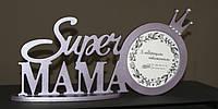 """Фоторамка """"СуперМама сиреневая, фото 1"""