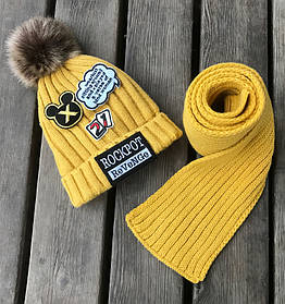 Шапка детская махра с шарфом в комплекте 2-8 лет 2-8 лет желтая