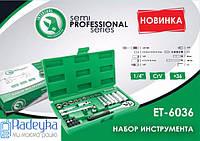 "Набор инструментов 36 шт, 1/4"" INTERTOOL ET-6036. Набір інструментів Intertool ET6036"