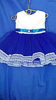Платье праздничное, бальное детское на 2 годика ОПТОМ и в РОЗНИЦУ