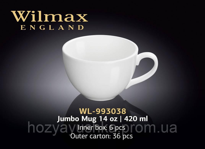 Чашка джамбо 420 мл Wilmax WL-993038