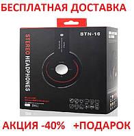 Наушники Bluetooth STN-16-BLACK MP3+FM, micro sd карта беспроводная гарнитура Блютуc Вкладыш, фото 1