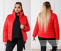 Куртка демисезонная короткая в большом размере недорого р. 48-56