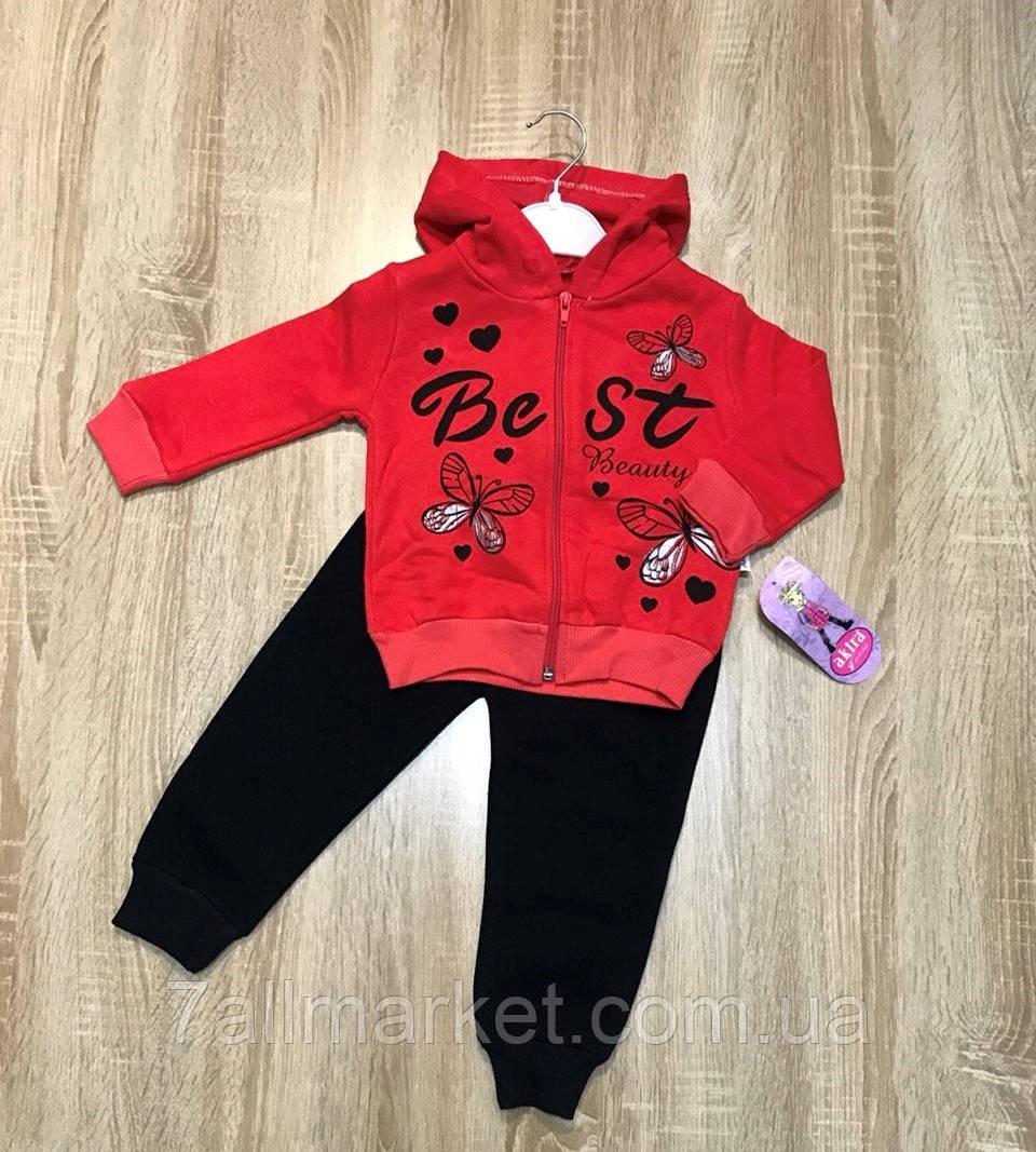 6626b6517b0f Спортивный костюм с начесом на девочку 5-8 лет (3 цвета)