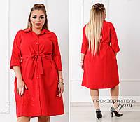 Женское платье батал Starla, фото 1