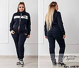 Спортивный костюм женский Размеры: 48-50, 50-52, 52-54., фото 2
