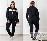 Спортивный костюм женский Размеры: 48-50, 50-52, 52-54., фото 3