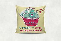 Подушка декоративна з принтом Кораблик, фото 1