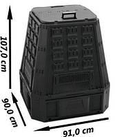 Компостер 630L Чёрный Prosperplast