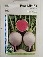 Семена Редька японская Ред Мит 1 грамм Takii Seed