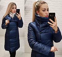 Женская длинная куртка пальто (арт 1002) синий