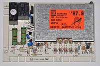 Модуль управления DMPA код 546023301 для стиральных машин Ardo, Hanseatic, EBD, Foron, фото 1