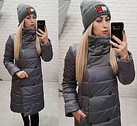 Женская длинная куртка пальто (арт 1002) графит