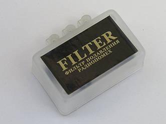 Автомобильный фильтр подавления радиопомех 12В 15А