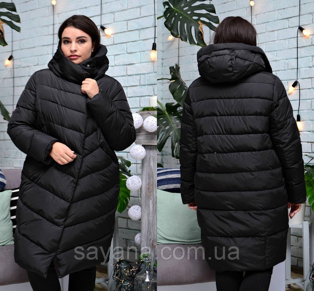 Купить Женское зимнее пуховик одеяло, р-р 50-54. ДР-17-1018 недорого ... 43c4fd87bb3