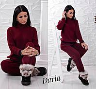 Вязаный костюм цвет марсала Daria, фото 1