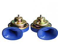 Сигнал звуковий «равлик» 12V 2-тоновий Elegant Compact  EL 100 710 синій