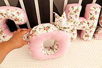 Декоративная подушка-буква (Цена за 1 букву), фото 1