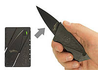 Карманный складной нож в виде кредитки, нож-визитка, CardSharp Кард Шарп