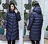 Женская куртка-пальто с капюшоном в расцветках. ДР-21-1018, фото 2