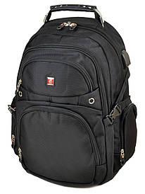 Большой городской рюкзак с жесткой спинкой нейлон Power In Eavas 3884 black