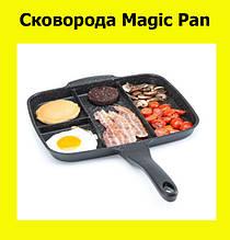 Сковорода Magic Pan