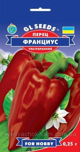 Перец сладкий Франциус сорт ультраранний урожайный обильноплодоносящий, упаковка 0,25 г