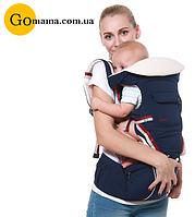 Сумка-кенгуру Baby Carrier 9в1 сьемный хипсит (слинг, сумка, хипсит,майслинг, эрго рюкзак,переноска)