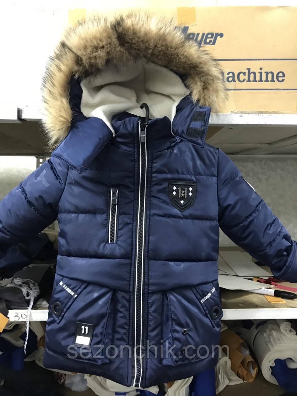 Детские зимние куртки на мальчиков с мехом тёплые