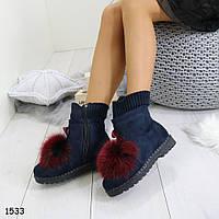 Женские ботинки с помпоном АВ-1533, фото 1