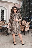 Женское шикарное платье большого размера №567 (р.48-58), фото 1