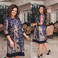 Жіноче шикарне плаття великого розміру №555 (р. 48-58) \ синє, фото 1