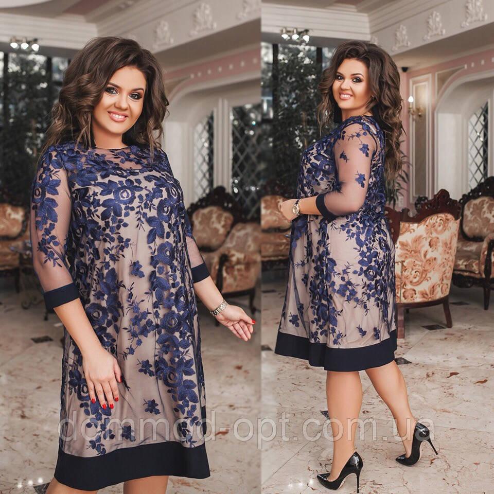 Жіноче шикарне плаття великого розміру №555 (р. 48-58) \ синє