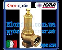ICMA Предохранительный настраиваемый клапан 1