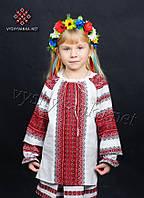 Вишиванка дитяча бавовна (з домотканого полотна), арт. 0151