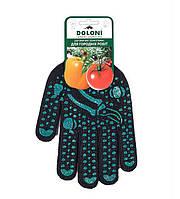 Рабочие перчатки трикотажные с ПВХ 7 класс Doloni Садовод 4066