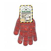 Рабочие перчатки трикотажные с ПВХ 10 класс Doloni 4245