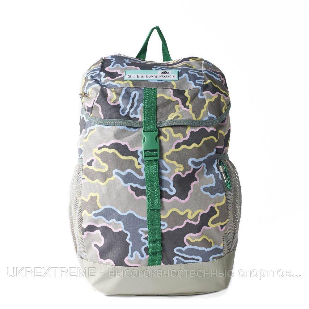 0cb9d743dab ... Originals Packable Two-Way Backpack  pretty nice 2a844 7fd41 Humour.fr  Vidéo - Fille piégée  brand new a7c26 2484c Рюкзак Adidas Sc Bp Flap Camo  ...